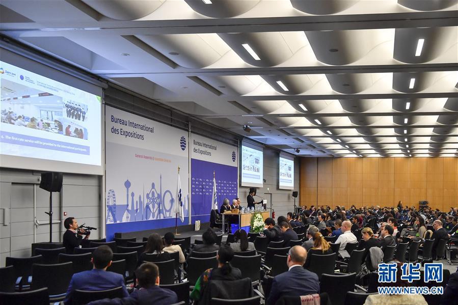 (国际)(1)日本大阪获得2025年世博会主办权