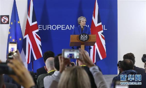 """(国际)(5)欧盟通过英国""""脱欧""""协议"""
