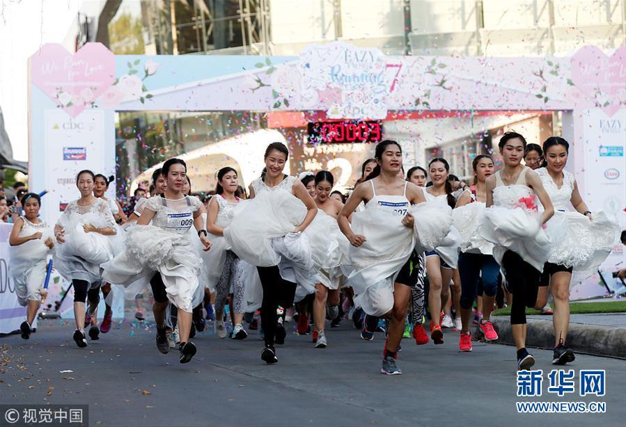 泰国举办新娘赛跑活动 获胜者将获婚礼全额资助