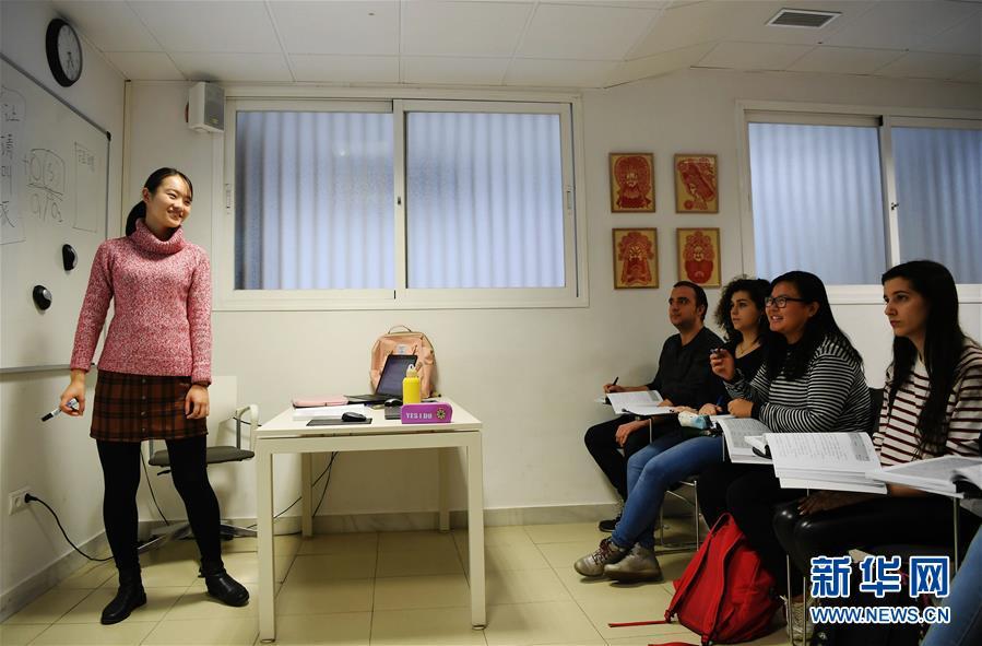 (国际·图文互动)(1)通讯:中文教学在西班牙结硕果