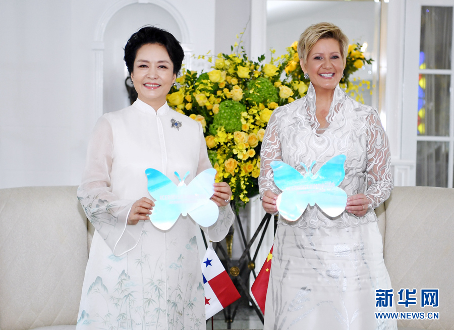 彭丽媛会见巴拿马总统夫人卡斯蒂略 并共同出席艾滋病防治公共宣传活动