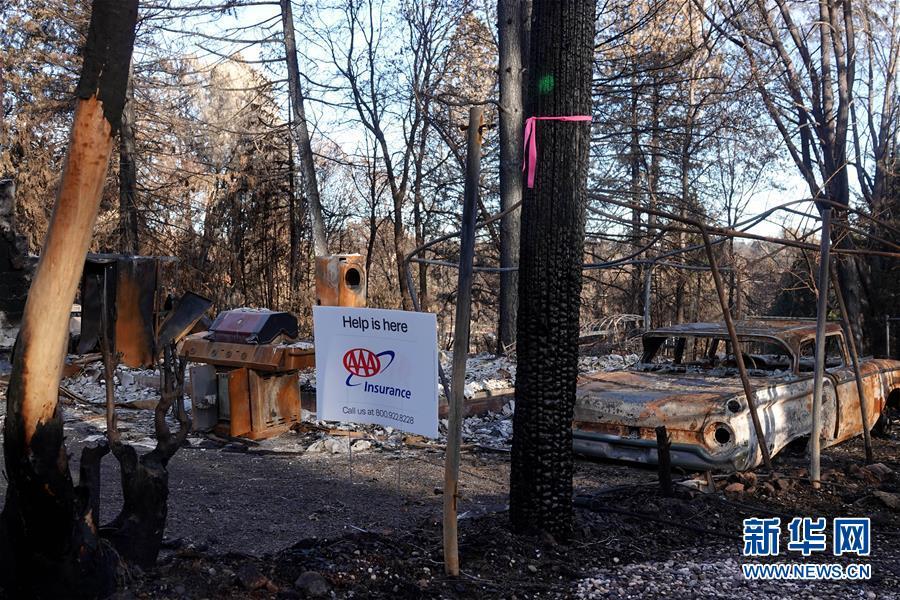 (國際·圖文互動)(1)一場山火,讓這個冬天格外冷——探訪美國加州山火災區