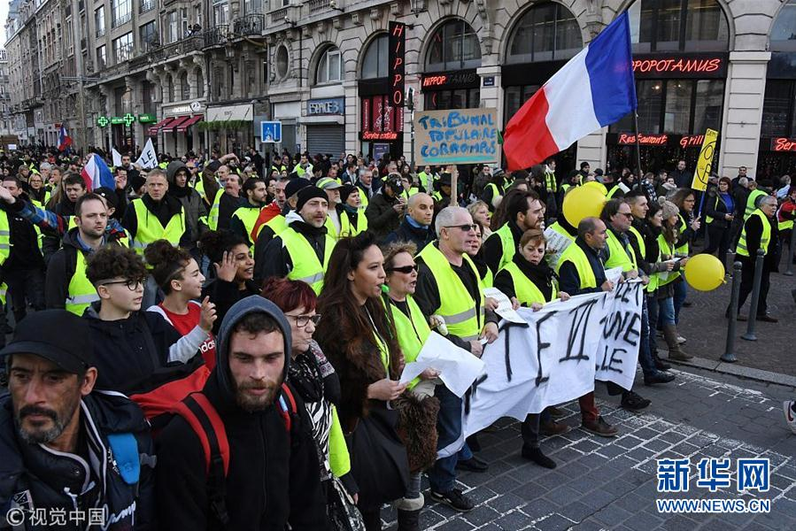 運動 示威