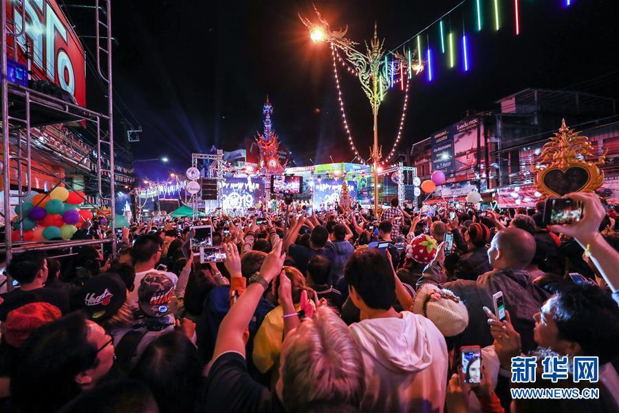 (國際)(1)泰國清萊舉辦活動迎新年