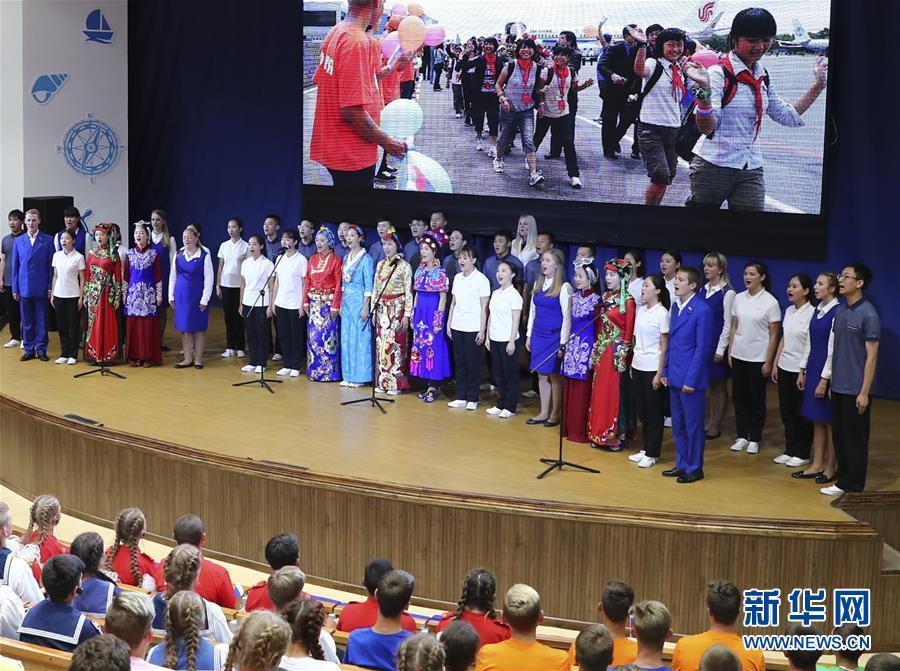 (新华全媒头条·图文互动)(7)特稿:惊涛拍岸风鹏举——2018年中国元首外交的世界印象