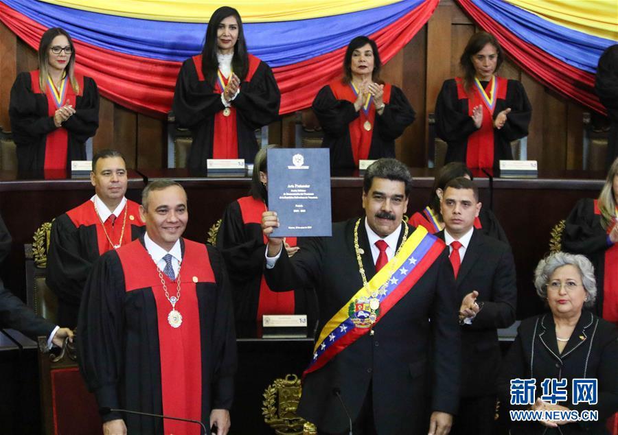 (國際)(1)馬杜羅宣誓連任委內瑞拉總統