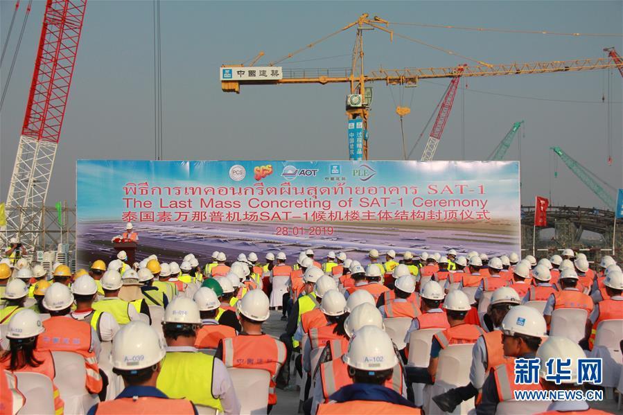 (國際)(1)中企承建泰國素萬那普機場新候機樓主體結構提前封頂