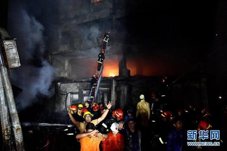 孟加拉国首都发生火灾已致56人死亡