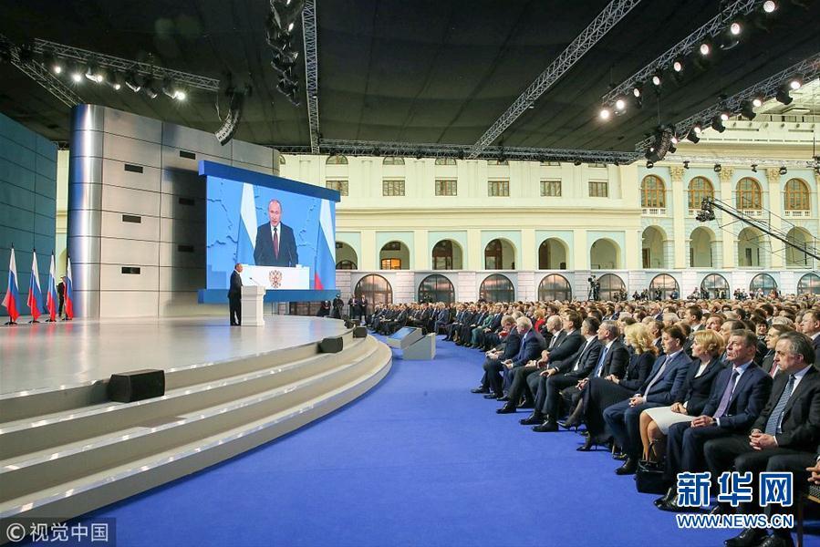 普京发表国情咨文 称俄中关系是国际事务的稳定因素