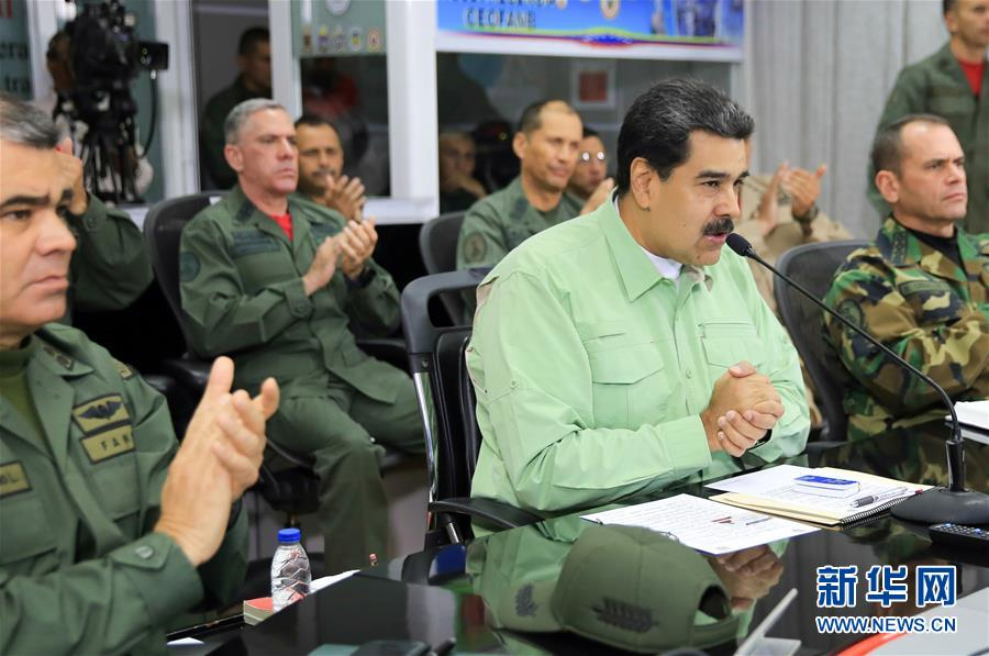 (國際)(1)委內瑞拉宣布關閉與巴西邊界