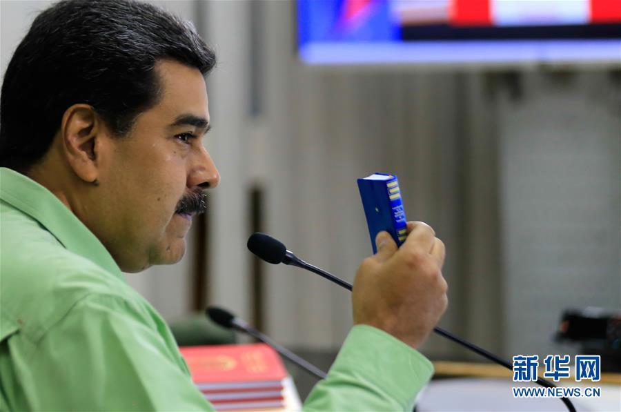 (國際)(2)委內瑞拉宣布關閉與巴西邊界