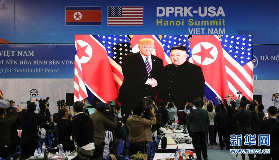 (国际)(1)朝美领导人开始河内会晤