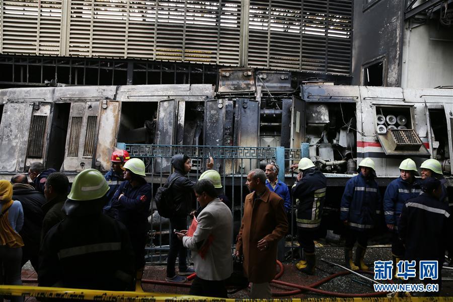 (国际)(6)埃及一火车站发生火灾致重大人员伤亡