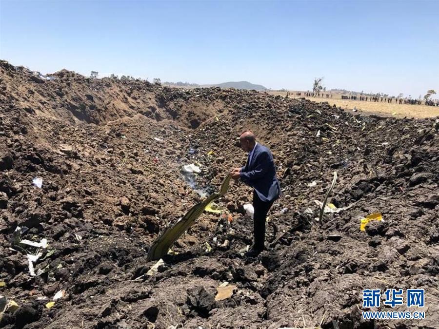 (国际)埃塞俄比亚载有157人的客机坠毁无人生还
