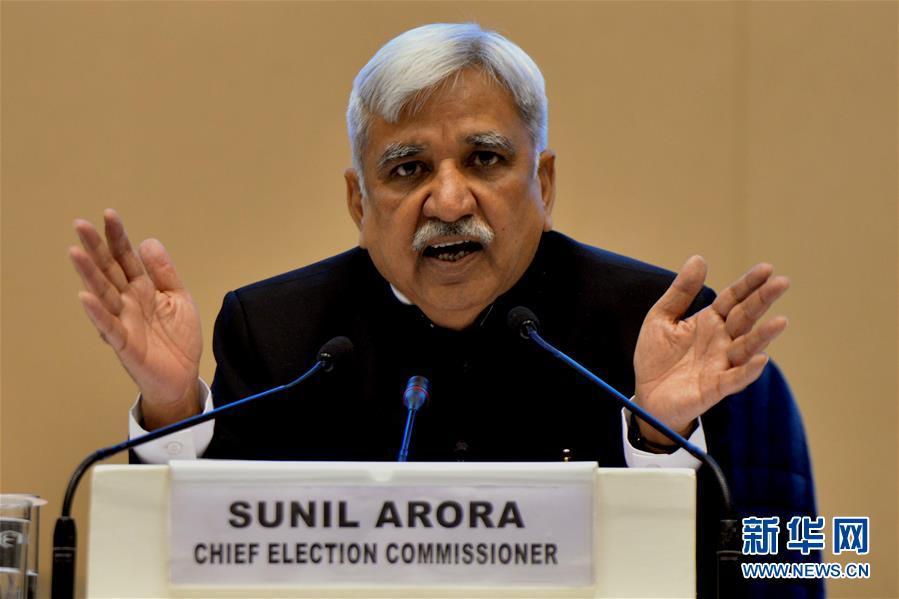 印度选举委员会正式公布2019年大选日程