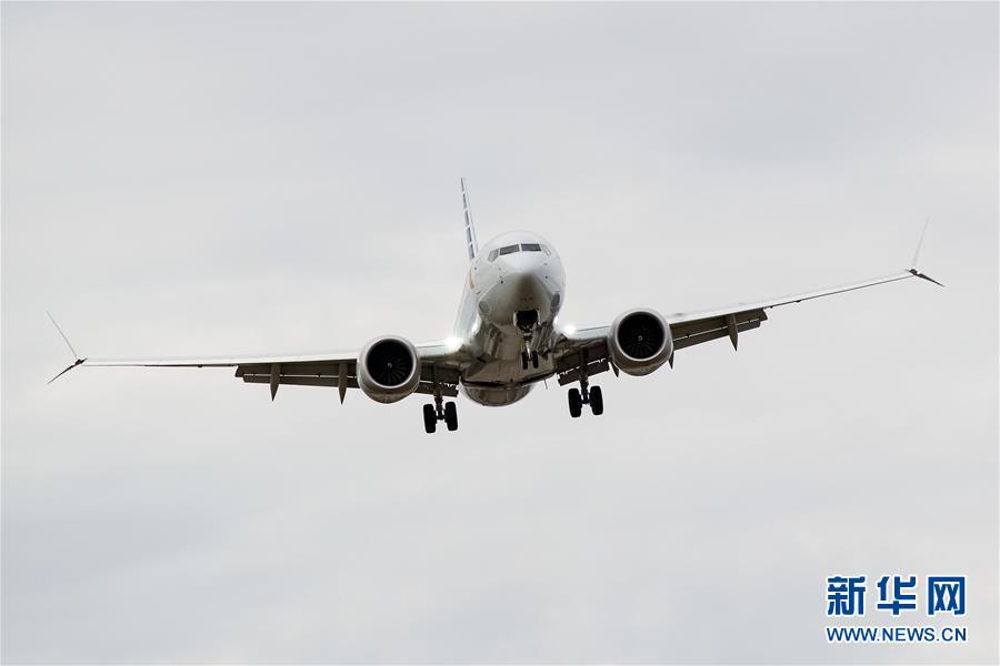 (國際)(2)美國暫時停飛波音737 MAX型號飛機