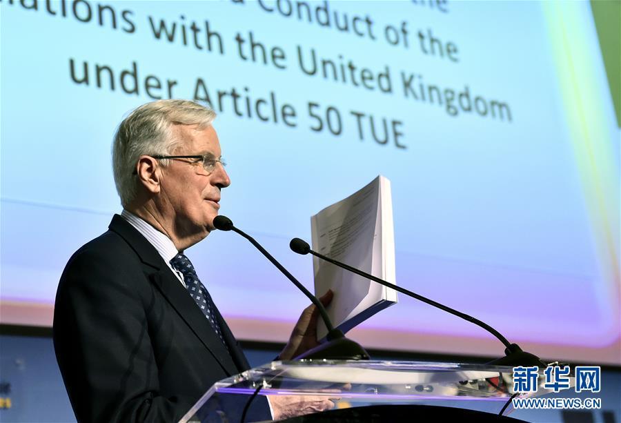 """(國際)歐盟談判代表稱英國""""脫歐""""是""""雙輸"""""""
