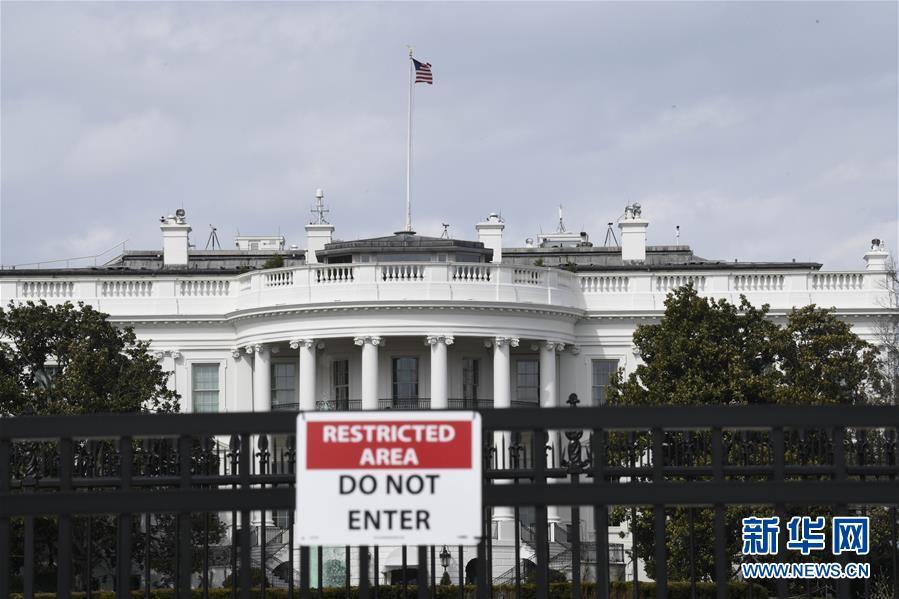 (國際)(2)美國總統特朗普否決國會決議