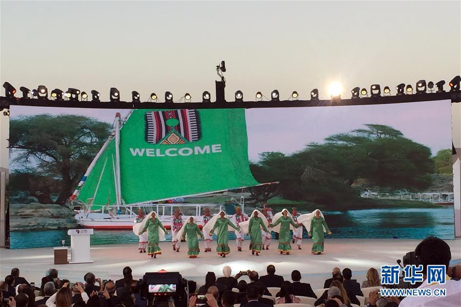 (國際)(1)首屆阿拉伯-非洲青年論壇在埃及開幕