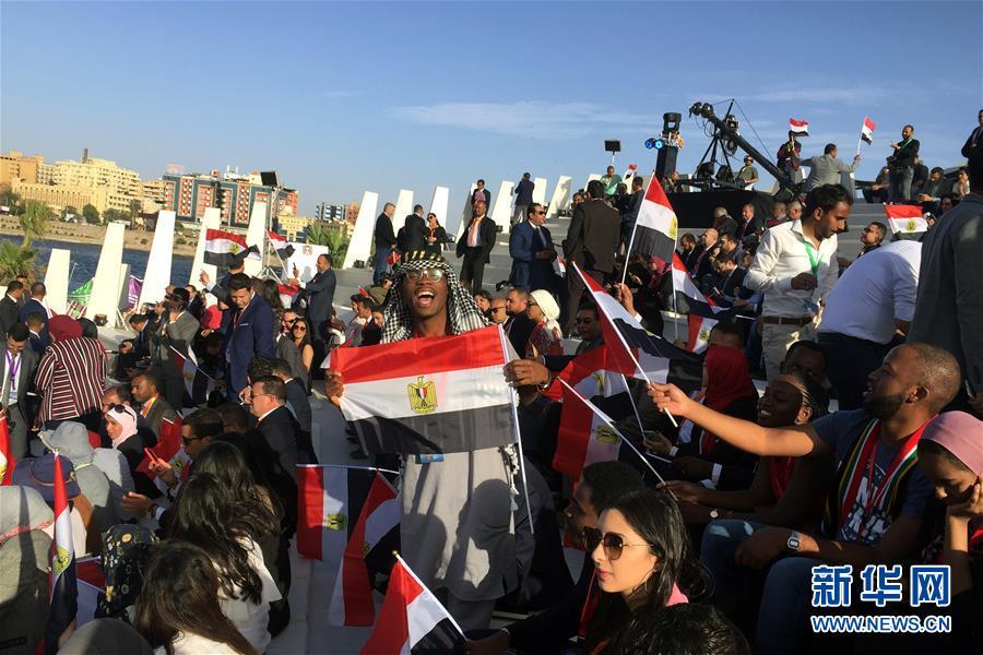 (國際)(2)首屆阿拉伯-非洲青年論壇在埃及開幕