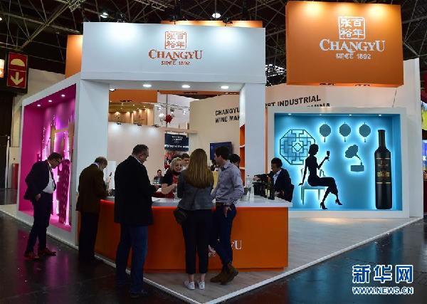 (國際·圖文互動)(1)中國酒類企業用品質和創新加快國際化步伐