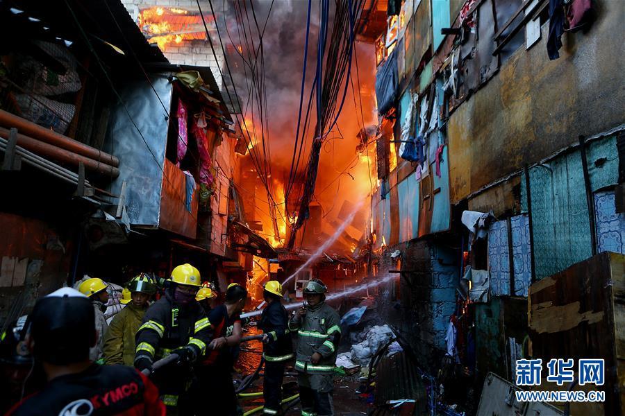 (國際)(1)菲律賓一貧民區發生火災
