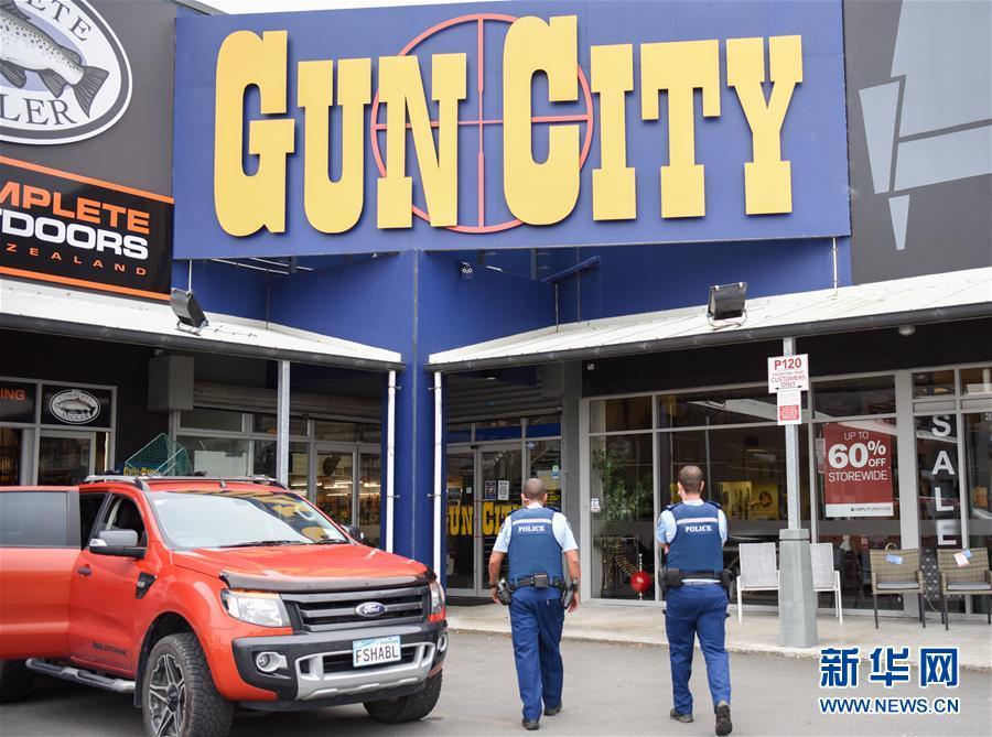 (國際)(6)新西蘭政府頒布槍支禁令