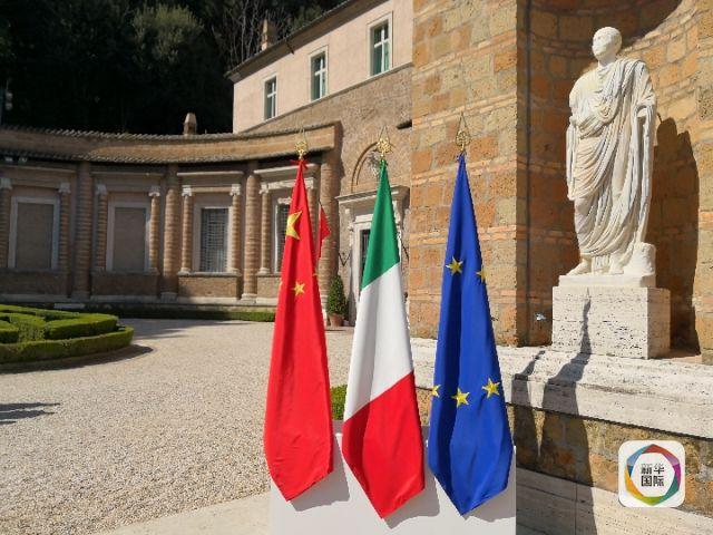 习主席在罗马:谈古论今,共绘中意关