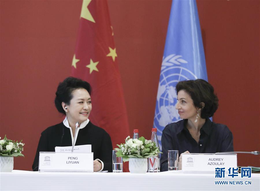(XHDW)(2)彭麗媛出席聯合國教科文組織女童和婦女教育特別會議