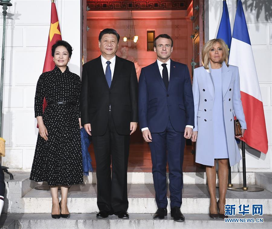 (XHDW)(2)習近平會見法國總統馬克龍