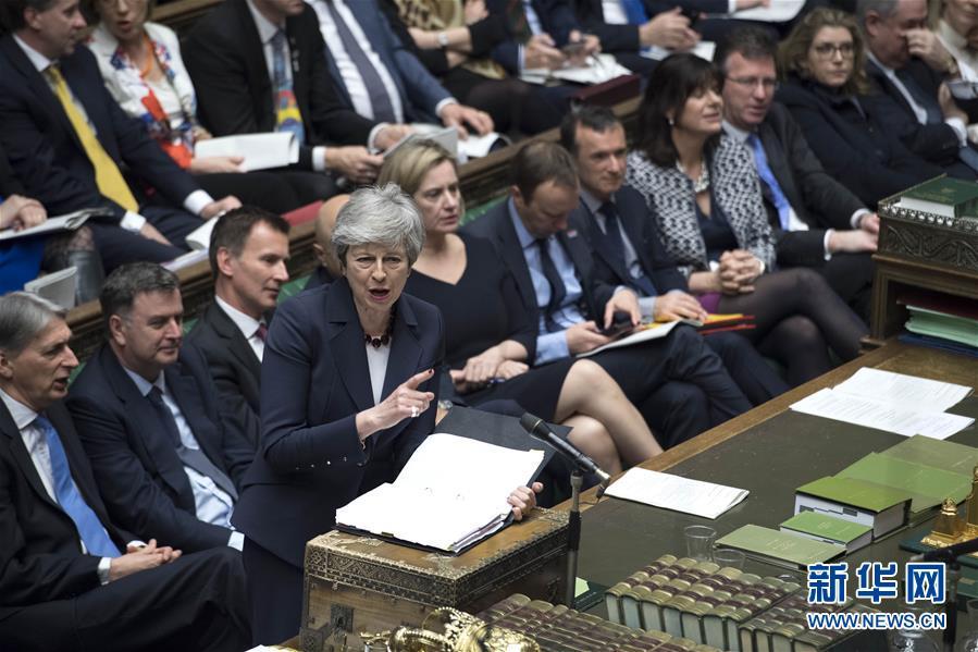 """英国正式推迟""""脱欧"""""""