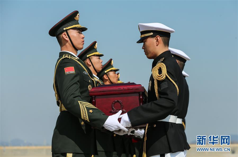 (國際)(7)第六批在韓中國人民志願軍烈士遺骸交接儀式在韓國舉行