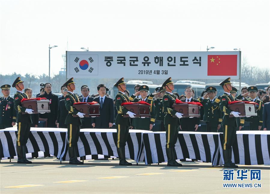 (國際)(8)第六批在韓中國人民志願軍烈士遺骸交接儀式在韓國舉行