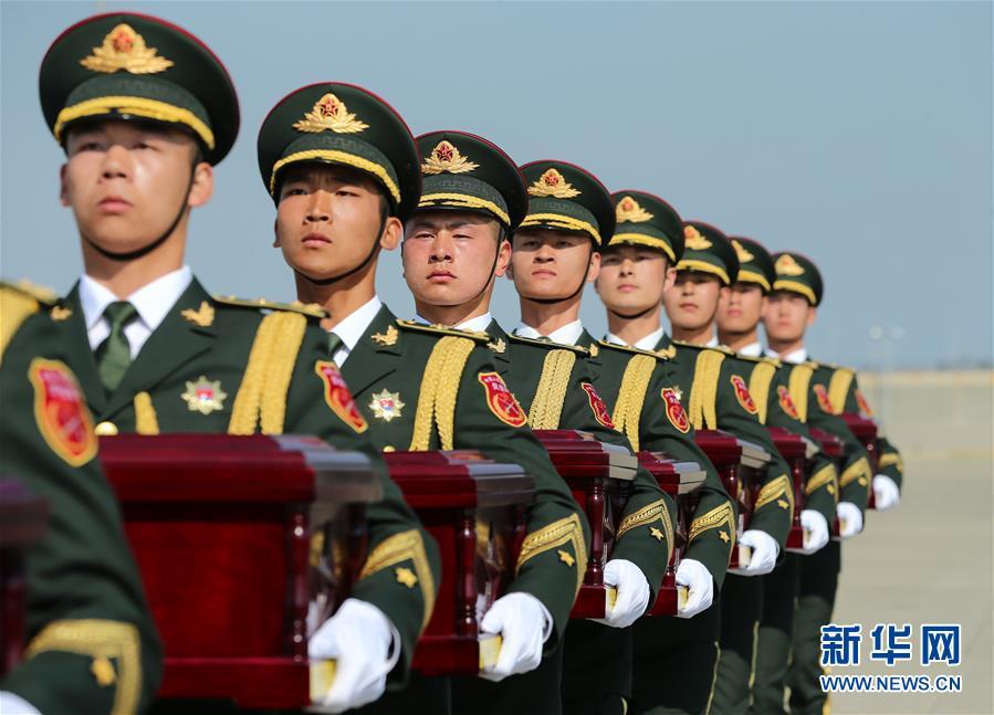 (國際)(11)第六批在韓中國人民志願軍烈士遺骸交接儀式在韓國舉行
