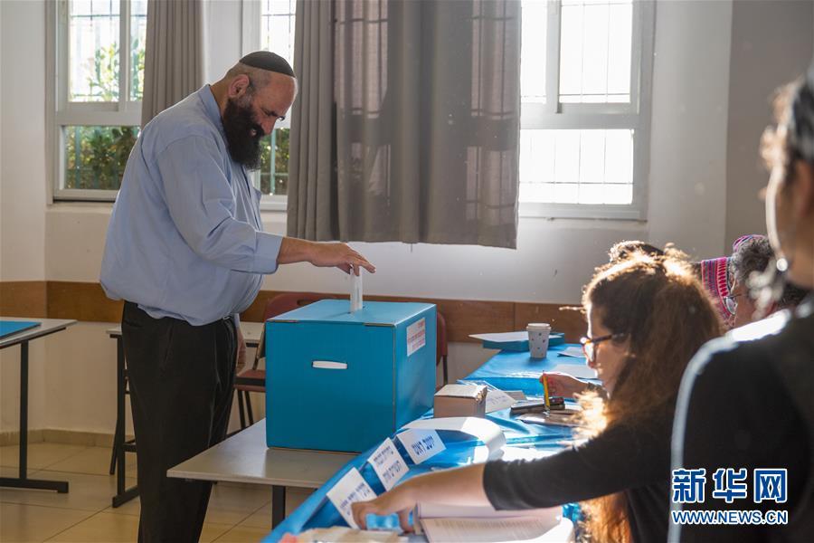 (国际)(5)以色列举行议会选举