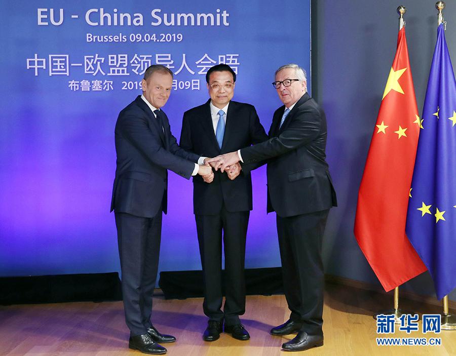 中国-欧盟领导人会晤举行