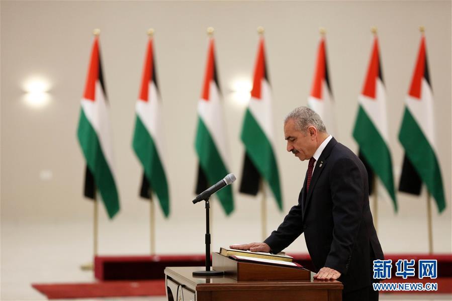(國際)(3)巴勒斯坦新政府宣誓就職