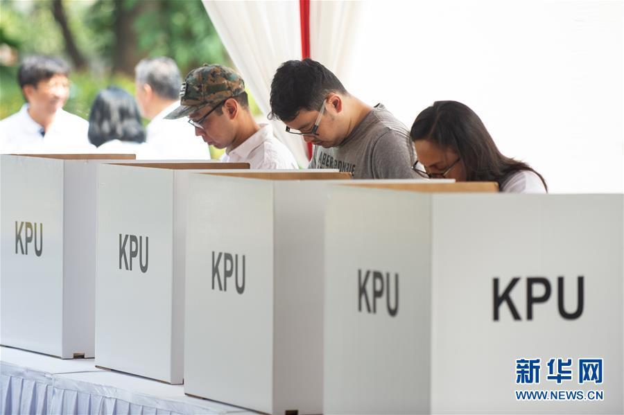(国际)(5)印度尼西亚举行总统选举