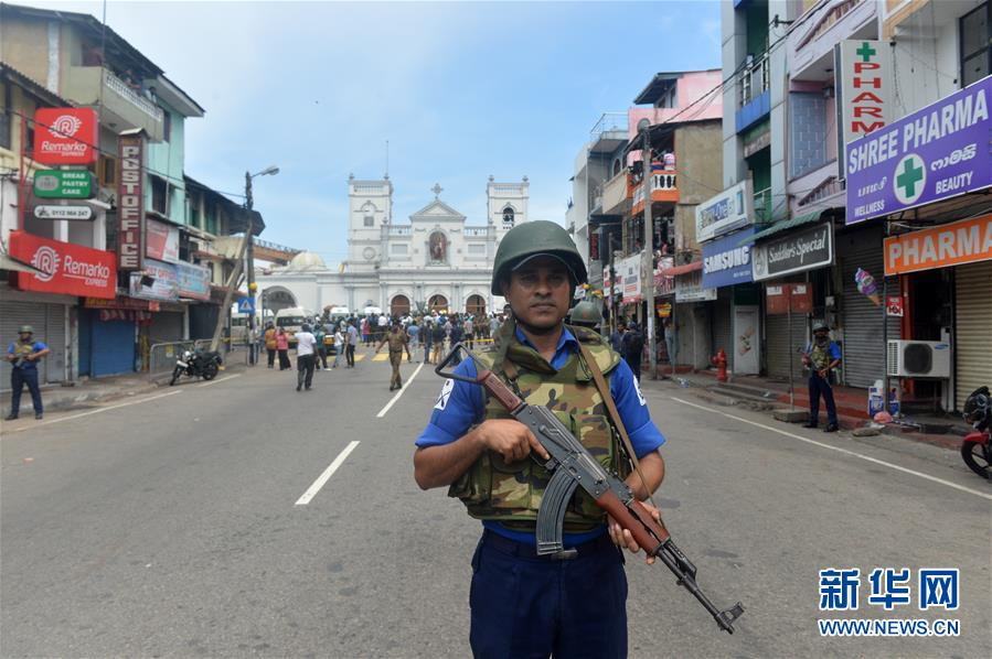 (國際)(4)斯裏蘭卡首都多處發生爆炸 傷亡嚴重