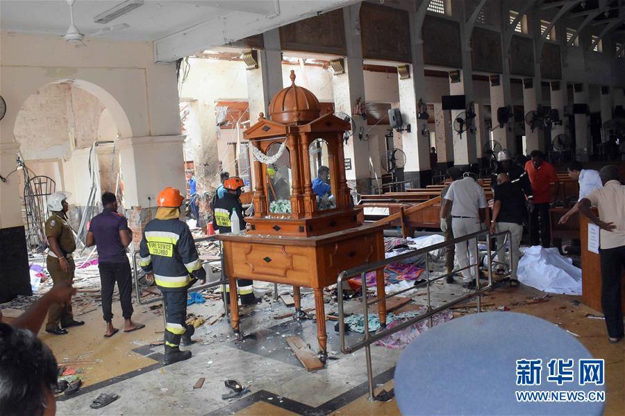 (国际)(1)斯里兰卡系列爆炸遇难人数升至207人
