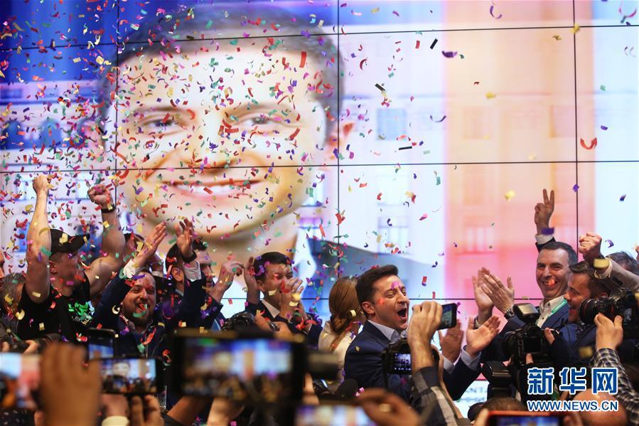 (国际)(4)出口民调显示泽连斯基在乌克兰总统选举中得票率大幅领先