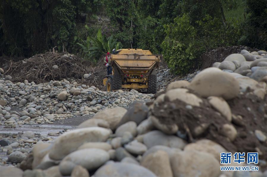 """(國際·""""一帶一路""""高峰論壇·圖文互動)(8)通訊:""""一帶一路""""為厄瓜多爾地震災區重建與振興帶來希望"""