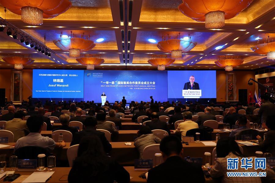 """(XHDW)(1)""""一帶一路""""國際智庫合作委員會在京成立"""