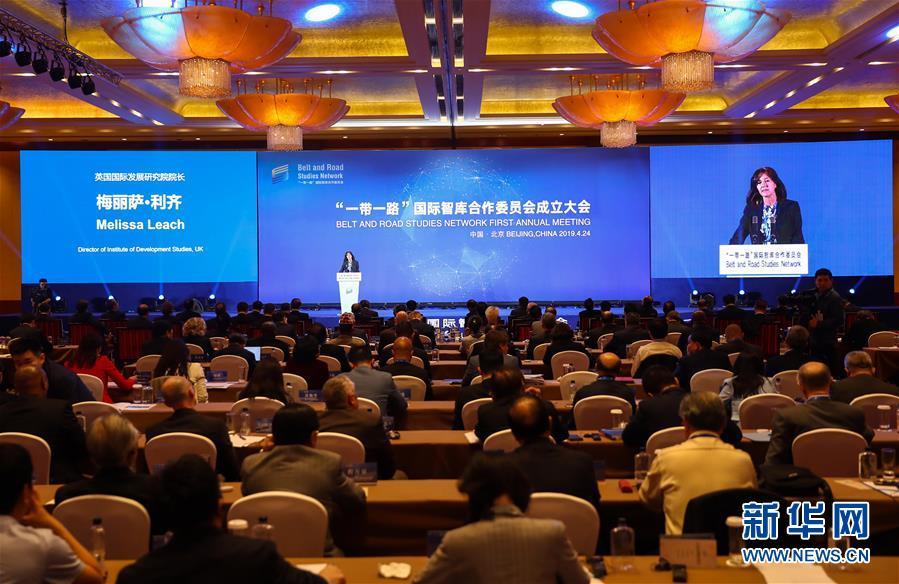 """(XHDW)(3)""""一帶一路""""國際智庫合作委員會在京成立"""