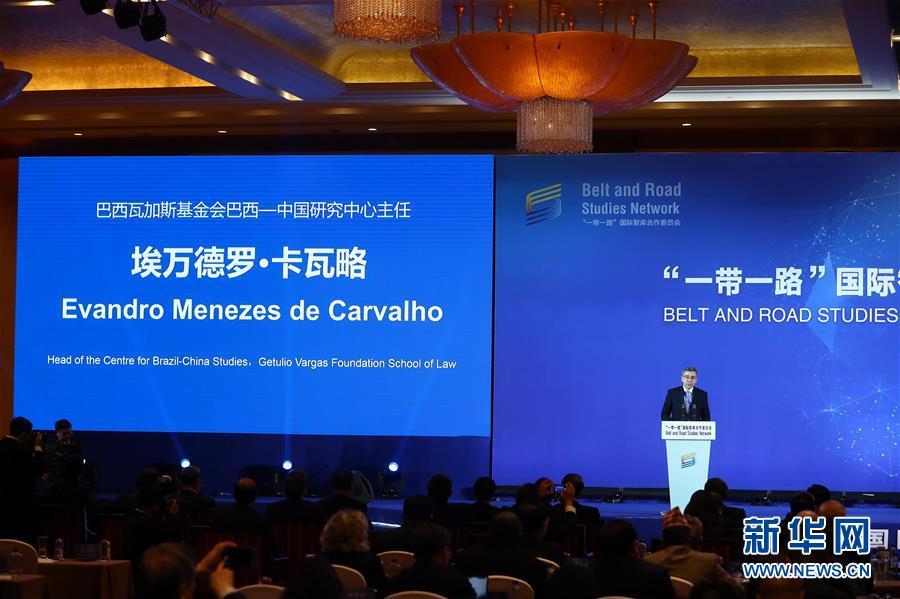 """(XHDW)(4)""""一帶一路""""國際智庫合作委員會在京成立"""