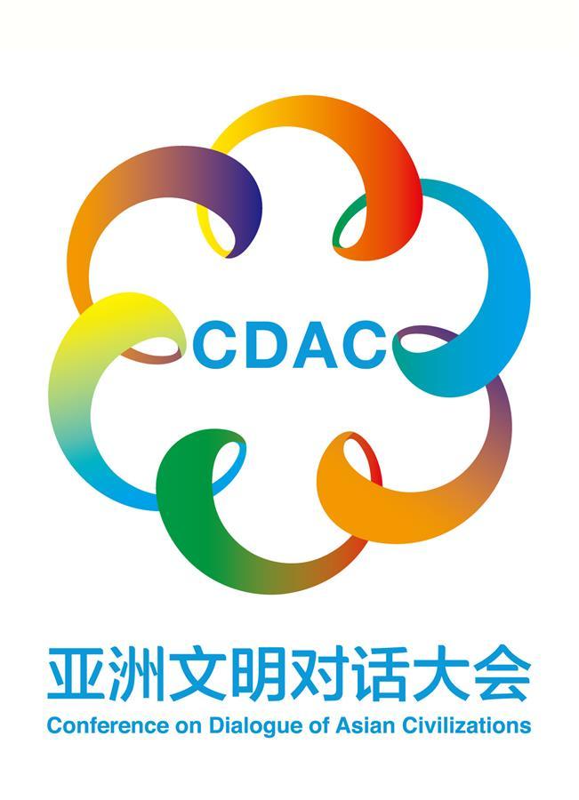 (时政・图文互动)亚洲文明对话大会标志(Logo)发布