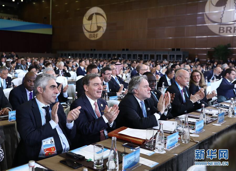 """(""""一带一路""""高峰论坛)(6)第二届""""一带一路""""国际合作高峰论坛在北京开幕"""