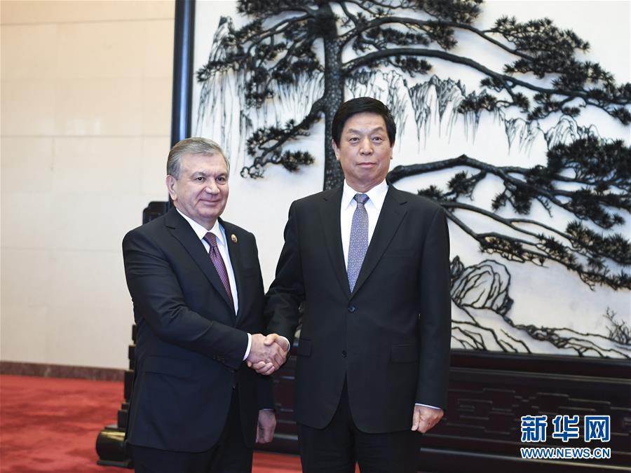 (时政)栗战书会见乌兹别克斯坦总统米尔济约耶夫