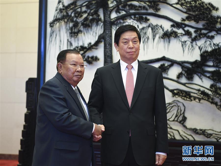 (时政)栗战书会见老挝人民革命党中央总书记、国家主席本扬