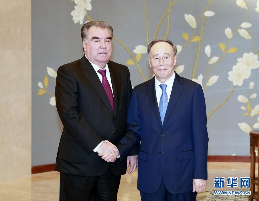 王岐山会见塔吉克斯坦总统拉赫蒙